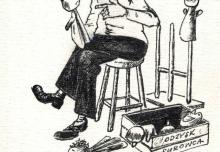 6. Rysunek Jana Wilkowskiego, 1983